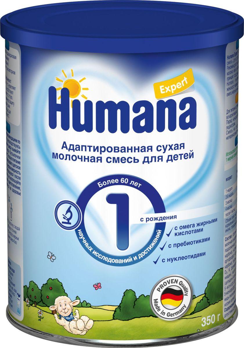 Humana Эксперт 1 адаптированная сухая молочная смесь с рождения, до 6 месяцев, 350 г молочная смесь humana bifidus с рождения 300 гр