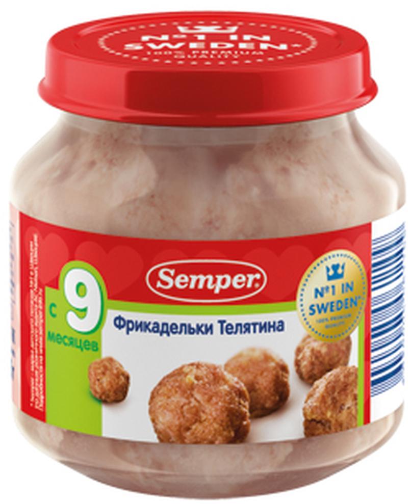 Semper фрикадельки телятина, с 9 месяцев, 125 г32762Наше специальное предложение для маленьких гурманов — настоящие шведские фрикадельки из телятины, которые при необходимости можно легко размять вилкой. Это блюдо приготовлено по старинному рецепту и станет незаменимым для приготовления вторых блюд для малыша. Фрикадельки из телятины в бульоне прекрасно сочетаются со всеми овощными пюре Semper, которые можно использовать в качестве гарнира.