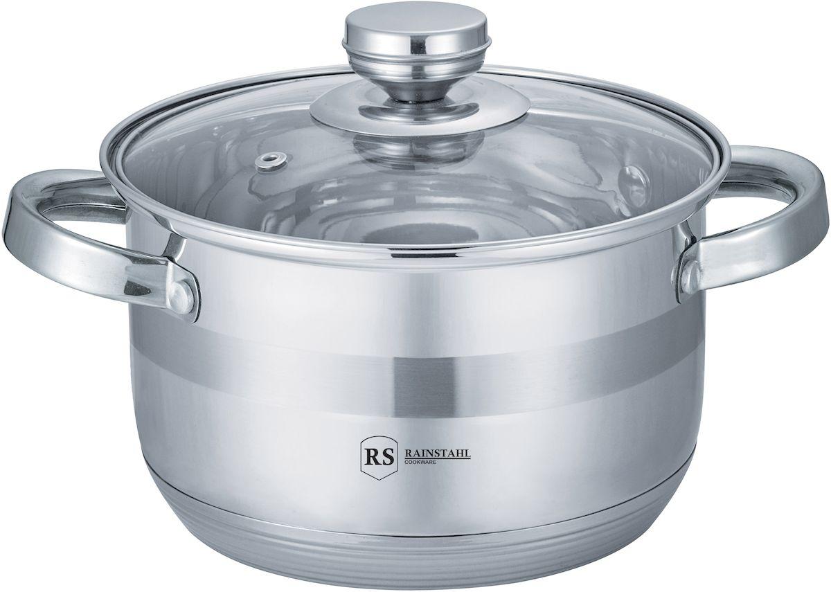 Кастрюля  Rainstahl , с крышкой, 6,3 л - Посуда для приготовления