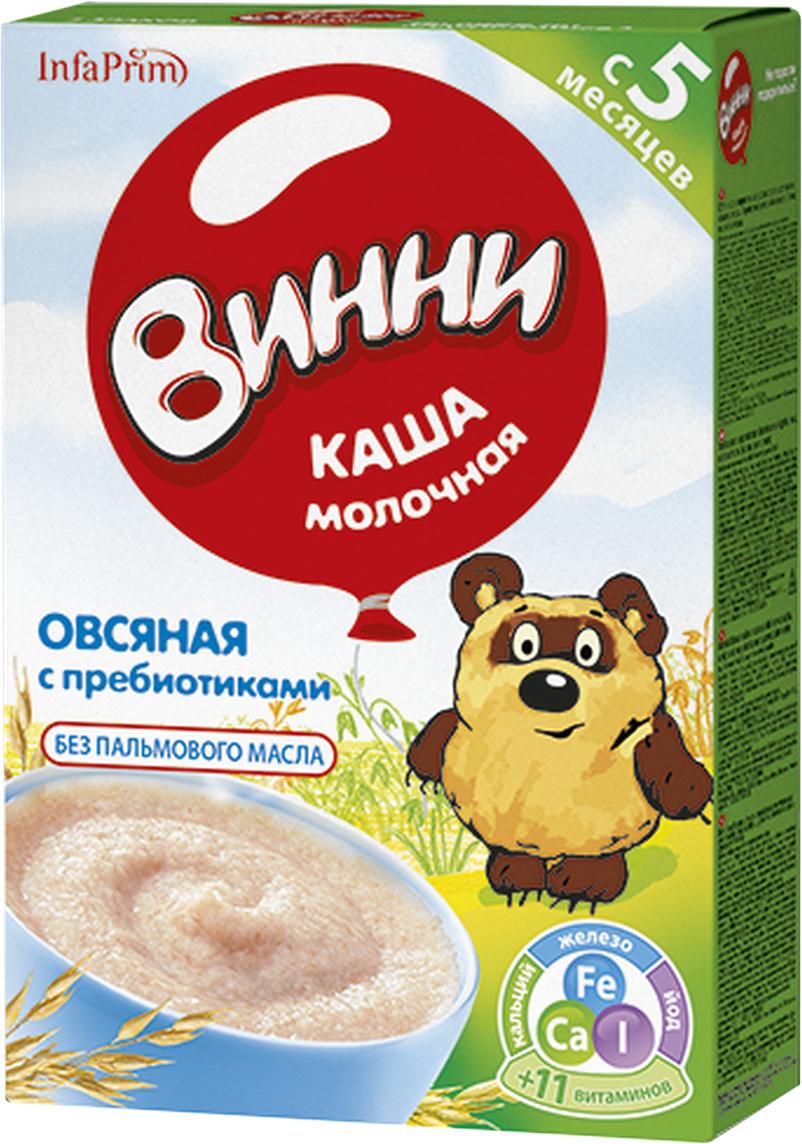 Винни каша овсяная с пребиотиками молочная, с 5 месяцев, 200 г каши фрутоняня молочная рисовая каша с пребиотиками жидкая с 6 мес 200 мл