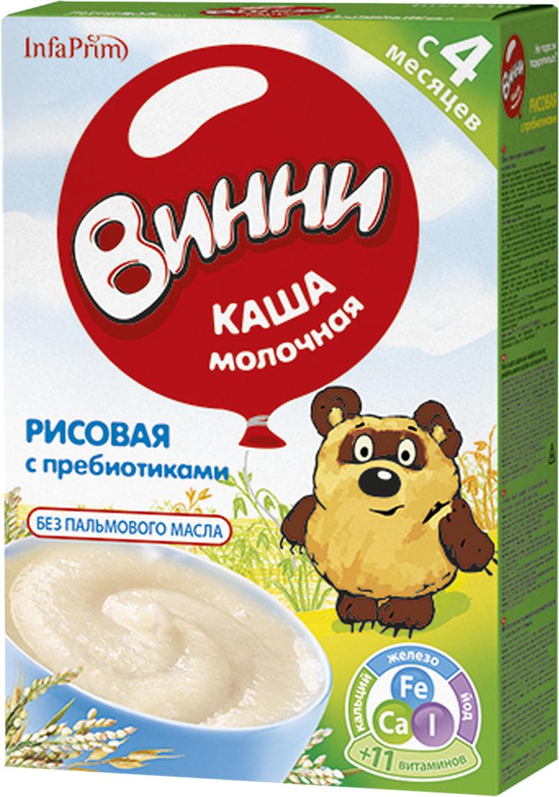 Винни каша рисовая с пребиотиками молочная, с 4 месяцев, 200 г, Детское питание  - купить со скидкой