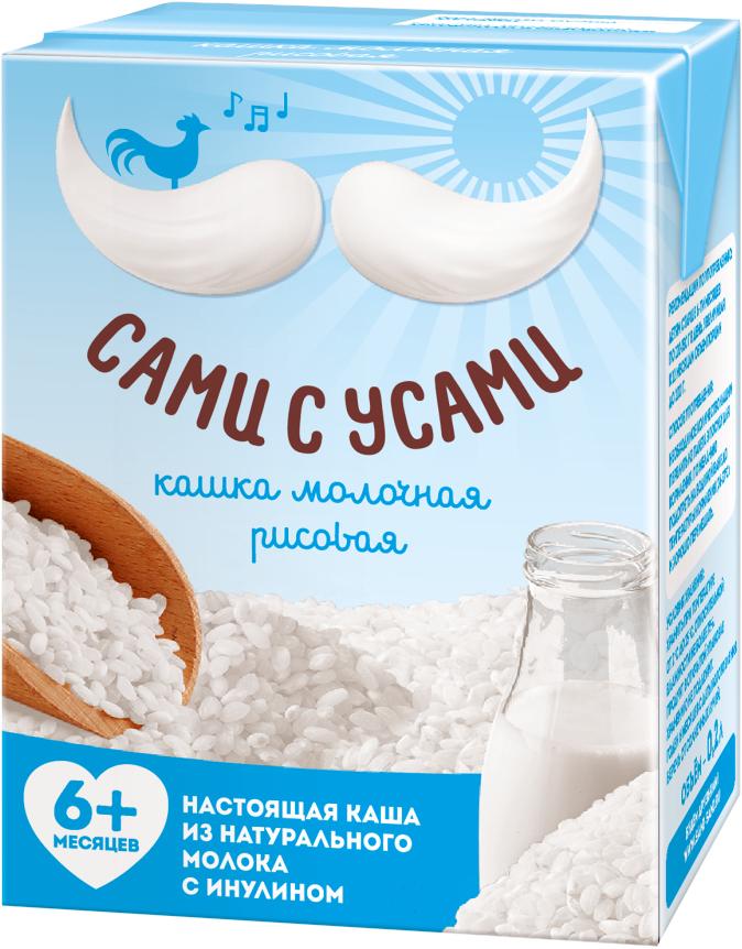 Сами с усами каша рисовая молочная, тетра пак, с 6 месяцев, 200 г sula лимон и мед леденцы 18 г