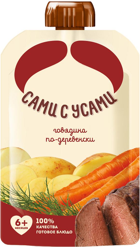 Сами с усами пюре говядина по-деревенски, с 6 месяцев, 100 г76006470Вкусное и полезное мясное пюре придется по вкусу вашему малышу. Картофель в большом количестве содержит углеводы, необходимые растущему организму в качестве основного источника энергии. Белок картофеля очень хорошо усваивается организмом. Магний необходим для формирования костной ткани, нормализует возбудимость нервной системы, оказывает влияние на активность ряда ферментов, благотворно воздействует на работу детского желудка и кишечника. Морковь богата бета-каротином, йодом, солями кальция, фосфора, железа, а также эфирными маслами и фитонцидами. Морковь способствует улучшению состояния кожных покровов, слизистых оболочек и зрения. Ее используют при заболеваниях сердечно-сосудистой системы, печени и почек. Говядина является ценным источником железа и белка. Белок необходим для построения новых клеток и тканей, он участвует в синтезе антител, защищающих ребенка от микроорганизмов и вирусов. Кроме того, он является составной частью многих гормонов и ферментов. Натуральные сливки придадут говядине нежный вкус. Кроме того, сливки обладают большой питательной ценностью и содержат в изобилии витамины А, группы В, РР и С. Пюре в пауче удобно брать с собой на улицу, в гости или в дорогу.Особенности:100% качества.Безопасная упаковка без BPA.Развитие самостоятельности и моторики рук малыша.Удобство всегда и везде.Без красителей, консервантов, искусственных добавок и ГМО.