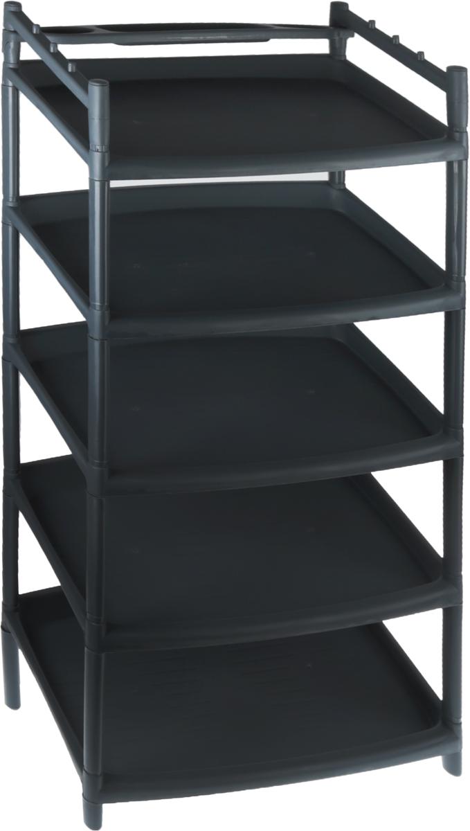 Этажерка для обуви малая  BranQ , цвет: темно-серый, 5 полок, 50,5 х 45,5 х 100,5 см - Товары для хранения