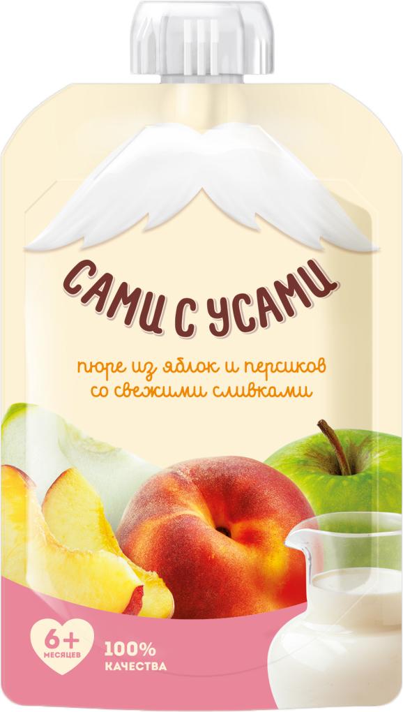 Сами с усами пюре яблоко персик сливки, с 6 месяцев, 100 г76006475Аппетитное яблочно-персиковое пюре со сливками станет любимым лакомством малыша Яблоки богаты витаминами С, В1, В2, Е, А, фруктозой, пектиновыми и дубильными веществами, органическими кислотами, минеральными солями и микроэлементами. В них содержатся легкоусвояемое железо и клетчатка, поэтому они очень полезны для работы желудочно-кишечного тракта. Железо необходимо для профилактики анемии, а витамин С укрепляет иммунитет. Персики прекрасно утоляют чувство голода и способствуют быстрому насыщению и восстановлению физических сил. Они усиливают секреторную деятельность желудка, улучшают переваривание пищи. Микро- и макроэлементы, содержащиеся в персике, повышают работоспособность, укрепляют сердечно-сосудистую систему, улучшают настроение, память, работу мозга. Сочетание фруктов и сливок придают пюре очень нежный вкус. Сливки богаты жирорастворимым витамином А, витаминами группы В, РР и С , железом и содержат большое количество легкоусвояемого молочного жира, что особенно важно для питания детей, отстающих в весе и с плохим аппетитом. Пюре в пауче удобно брать с собой на улицу, в гости или в дорогу.Особенности:100% качества.Безопасная упаковка без BPA.Развитие самостоятельности и моторики рук малыша.Удобство всегда и везде.Без крахмала.