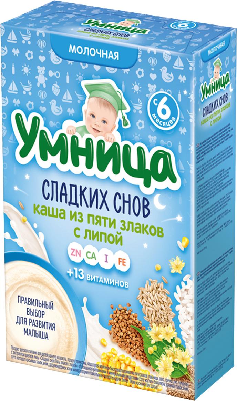 """Умница """"Сладких снов 5 злаков с липой"""" каша молочная, с 6 месяцев, 200 г"""