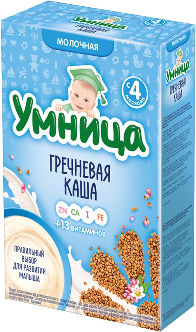 Умница каша гречневая молочная, с 4 месяцев, 200 г каша bebi premium злаки с малиной и вишней для активного дня с 6 мес 200 гр мол