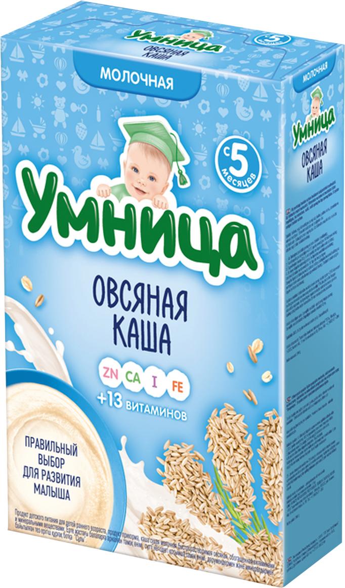 Умница каша овсяная молочная с 5 месяцев, 200 г сладкий новогодний подарок умница 600 г