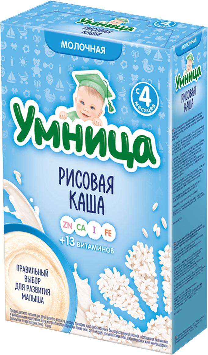 Умница каша рисовая молочная, с 4 месяцев, 200 г сладкий новогодний подарок умница 600 г