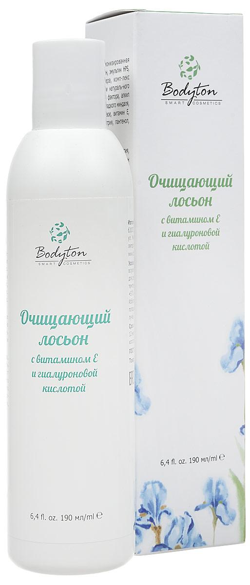 Bodyton Очищающий лосьон с витамином Е и гиалуроновой кислотой, 190 мл термальный лосьон спрей bodyton