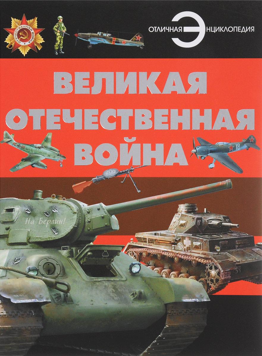 Б. Б. Проказов Великая Отечественная война какой надежный автомобиль в германии