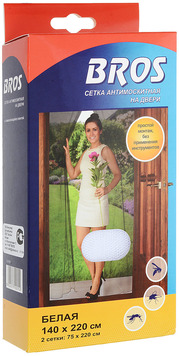 Сетка антимоскитная BROS, на дверь, 140 х 220 см710255Сетка на дверь BROS защищает помещения от летающих насекомых (мух, комаров,бабочек) и ползающих насекомых. Крепление сетки на липучку обеспечивает простоймонтаж и демонтаж. Сетка может использоваться на любых дверях.Материал: 100% полиэстер.