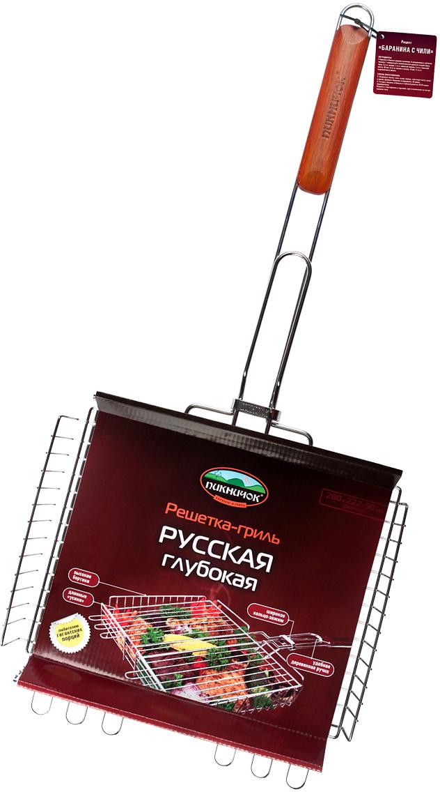 Решетка-гриль Пикничок