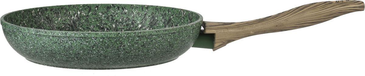 Сковорода Fissman Malachite, с антипригарным покрытием, цвет: черный. Диаметр 26 смJVaL-126-11Новая сковорода Fissman Malachite изготовлена из литого алюминия с многослойным антипригарным покрытием EcoStone, которое усилено вкраплением каменных частиц. Главное преимущество покрытия - это устойчивость к царапинам и износу. Также покрытие безопасно для здоровья человека и окружающей среды. Утолщенное дно сковороды рационально распределяет тепло, что позволяет продуктам готовиться быстро и равномерно. Приятная на ощупь ручка из бакелита не нагревается и не скользит в руках.Сковорода Fissman Malachite - это уникальный дизайн и не превзойденное качество.Диаметр: 26 см.