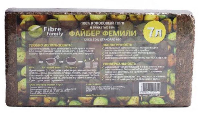 Торф кокосовый Fibre Family Basic, в брикетах, 650 гFF/CP650/100/B-LТорф кокосовый Fibre Family Basic - это органическая среда для выращивания фруктов, овощей, грибов, ягод и прочих декоративных культур, а такжедля выращивания цветов, овощей и зеленных культур в защищенном грунте по малообъемной технологии, так и в открытом грунте.Грунт, приготовленный с использованием кокосового волокна можно поливать реже и расходовать на полив меньшее количество воды. Экономичный полив способствует сохранению питательных веществ в этом органическом субстрате. Кроме того, кокосовое волокно остается пористым даже после насыщения водой, что способствует активному корнеобразованию и лучшему росту растений.Основные характеристики:1. Экологически чистый, без каких-либо химических добавок.2. Органический материал, который перерабатывается.3. Значительная водоудерживающая способность (удерживает влагу в 9 раз больше своего веса).4. Имеет оптимальныйрН для большинства растений - 5,6 - 6,8.5. Более развитая корневая система выращиваемых растений.6. Продолжительный период использования субстрата.7. Не имеет болезней земли, так как в нем полностью отсутствуют патогенные грибы.8. Эффективен при применении в качестве мульчирующего материала.9. Идеальный безземельный материал для выращивания методом гидропоники.Применение: Для выращивания рассады и комнатных растений: смешать готовый кокосовый субстрат с садовой землей 1:1.Для овощных культур и цветов: На гряду с садовой землей добавить заранее приготовленный слой кокосового субстрата толщиной 5-7 см. Перекопать гряду на глубину 15-20 см. Высадить растения.Для пересадки кустарников и деревьев: Перед посадкой выкопать в земле необходимую лунку. Приготовить смесь из 50% садовой земли и 50% заранее приготовленного кокосового субстрата. Полученной смесью заполнить лунку. При необходимости дополнительно увлажнить. Посадить растение, привязав его к вертикальной опоре.Товар сертифицирован.