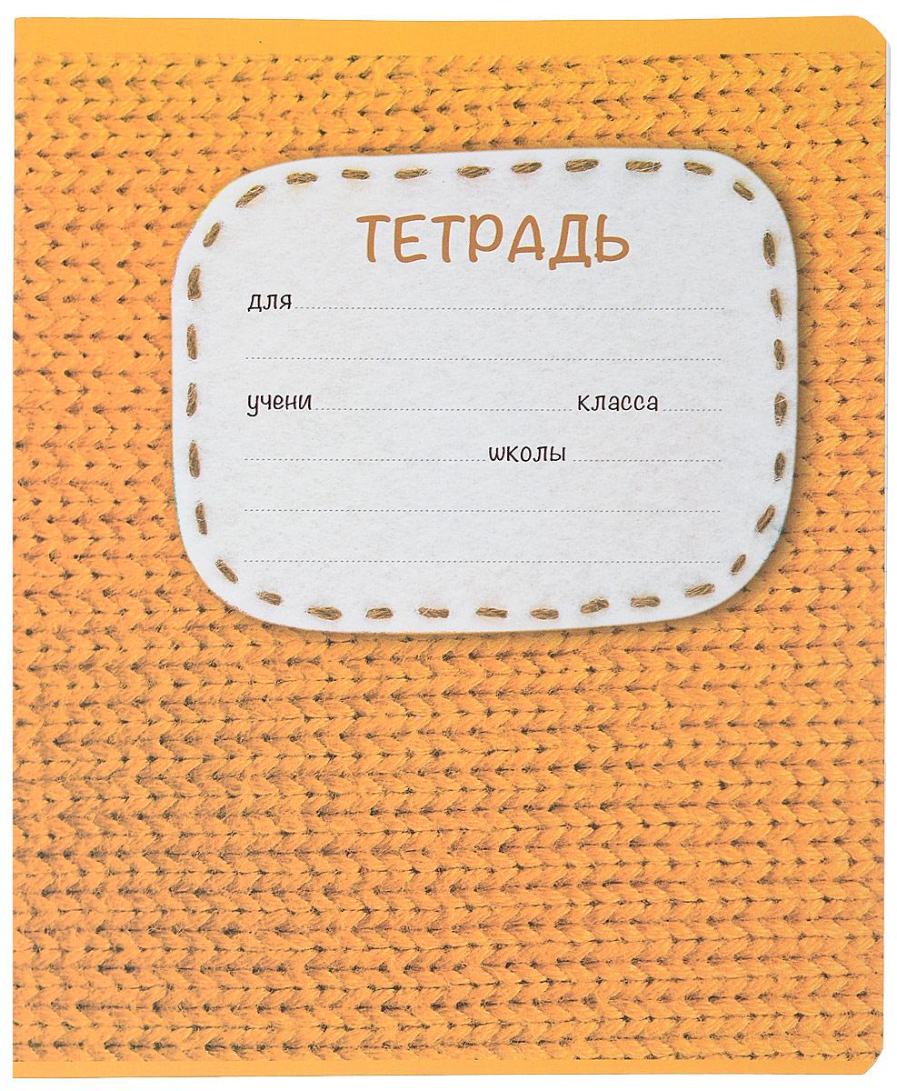 Magic Lines Тетрадь 18 листов в линейку цвет оранжевый794501_оранжевыйТетрадь Magic Lines серии Вязаная отлично подойдет для занятий школьнику. Обложка с изображением вязанного полотна, выполненная из плотного мелованного картона, позволит сохранить тетрадь в аккуратном состоянии на протяжении всего времени использования.Внутренний блок тетради, соединенный скрепками, состоит из 18 листов белой бумаги в голубую линейку с полями.