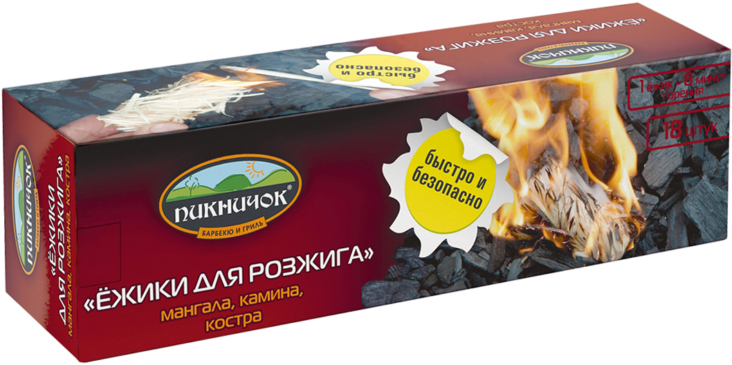 Средство для розжига Пикничок Ежики, 18 шт роллы для розжига