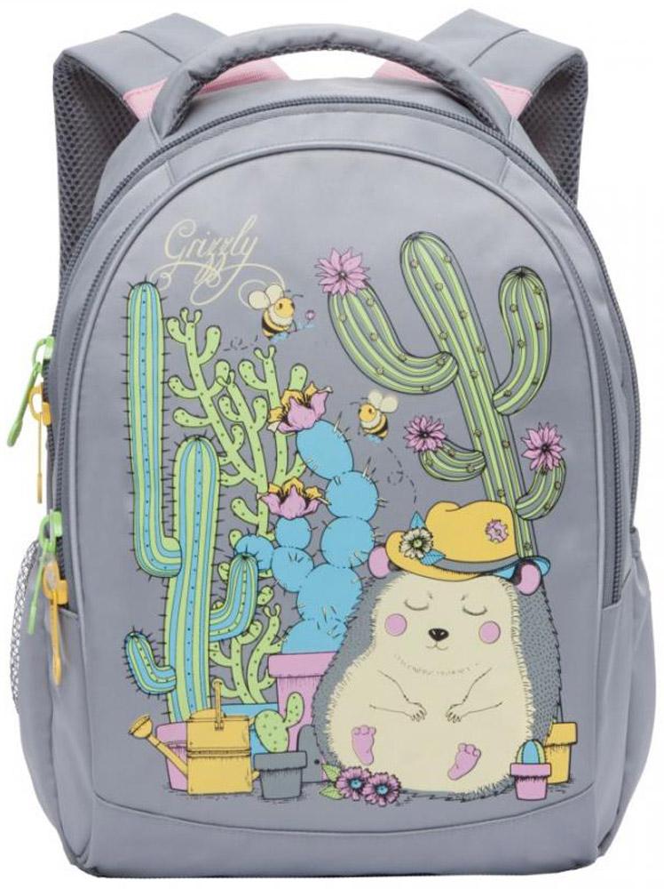 Grizzly Рюкзак школьный цвет светло-серый RG-762-1 grizzly рюкзак школьный цвет серый ra 780 1