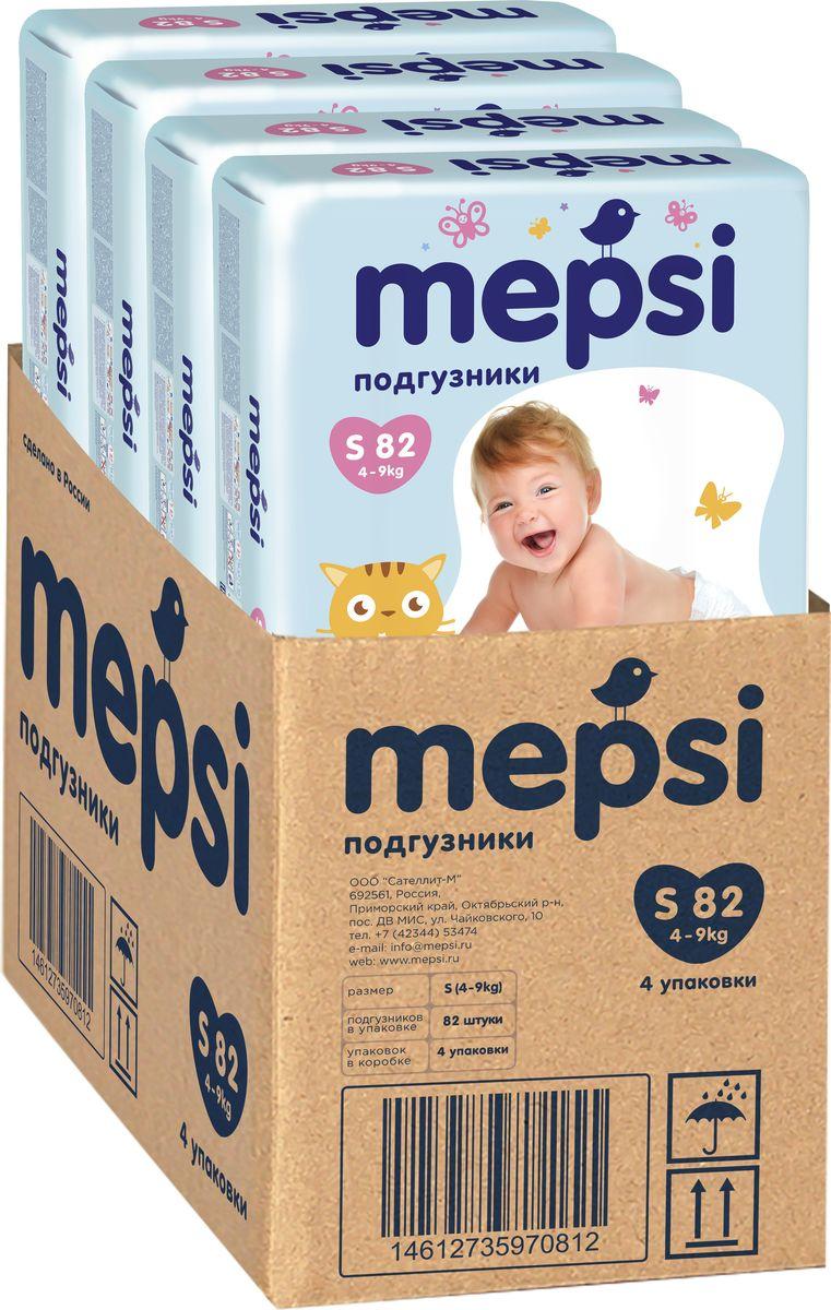 Mepsi Подгузники S 4-9 кг 82 шт 4 упаковки mepsi подгузники 4 9 кг 54 шт