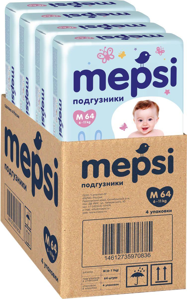 Mepsi Детские подгузники M 6-11 кг 64 шт 4 упаковки - Подгузники и пеленки