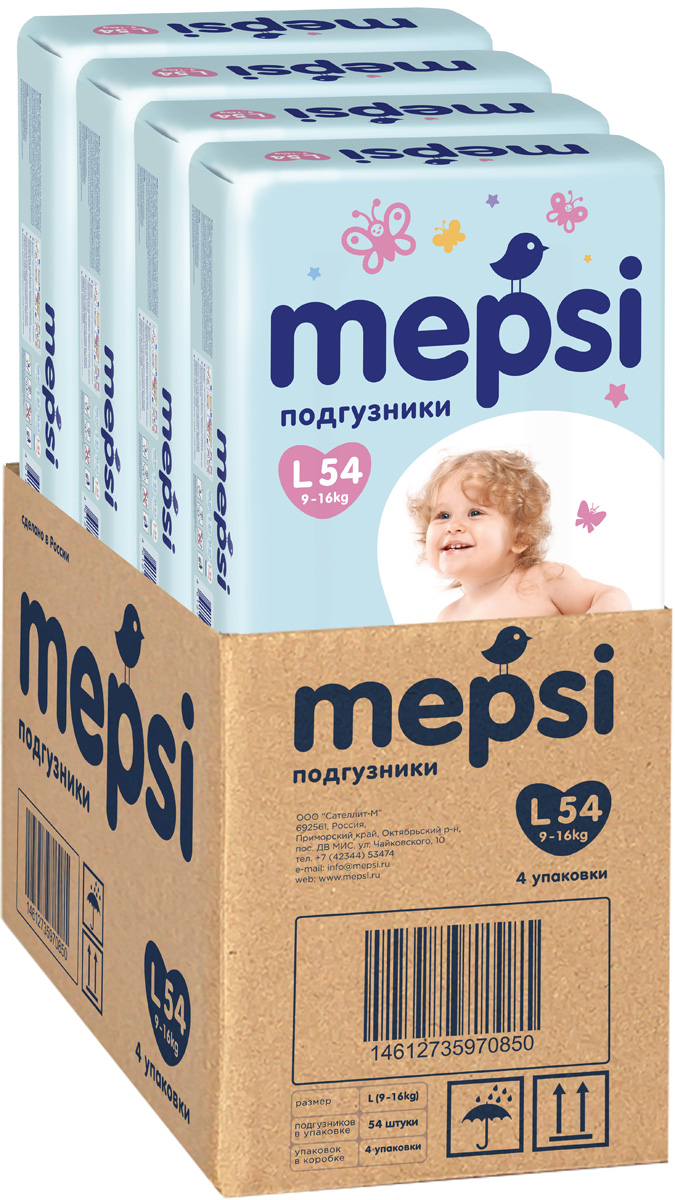 Mepsi Детские подгузники L 9-16 кг 54 шт 4 упаковки -  Подгузники и пеленки