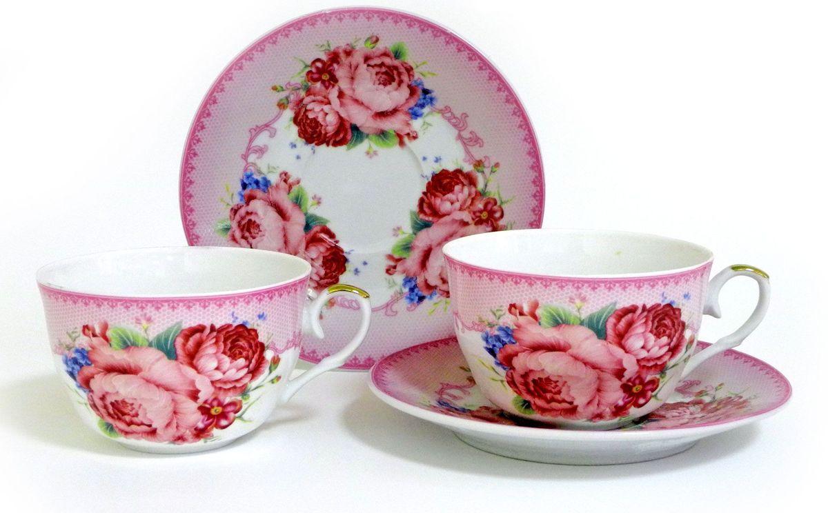 Набор чайный Briswild Амелия, 4 предмета545-773Набор чайный Амелия, выполненный из высококачественного фарфора белого цвета.На предметах набора изображены цветочные узоры. Изящный дизайн оформления придется по вкусу и ценителям классики, и тем, кто предпочитает утонченность иизысканность. Такой набор отлично подойдет для красивой сервировки стола.
