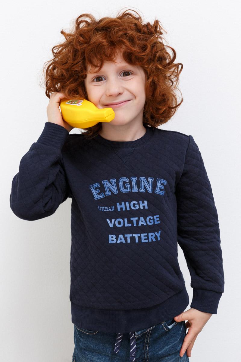 Свитшот для мальчика Overmoon Hawkins, цвет: синий. 21120100007_500. Размер 128 лонгслив overmoon by acoola overmoon by acoola ov003egsjs36