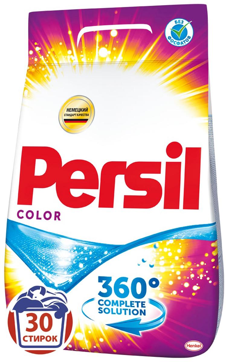 Стиральный порошок Persil Колор 4,5 кг935074Persil Color - стиральный порошок с сильной формулой, которая содержит активные капсулы пятновыводителя. Капсулы пятновыводителя быстро растворяются в воде и начинают действовать на пятно уже в самом начале стирки. Благодаря специальной формуле Persil Color отлично удаляет даже сложные пятна, а специальные цветозащитные компоненты сохраняют яркие цвета ткани. Persil Color для безупречной чистоты Вашего белья.Состав: 5-15% анионные ПАВ; Товар сертифицирован.