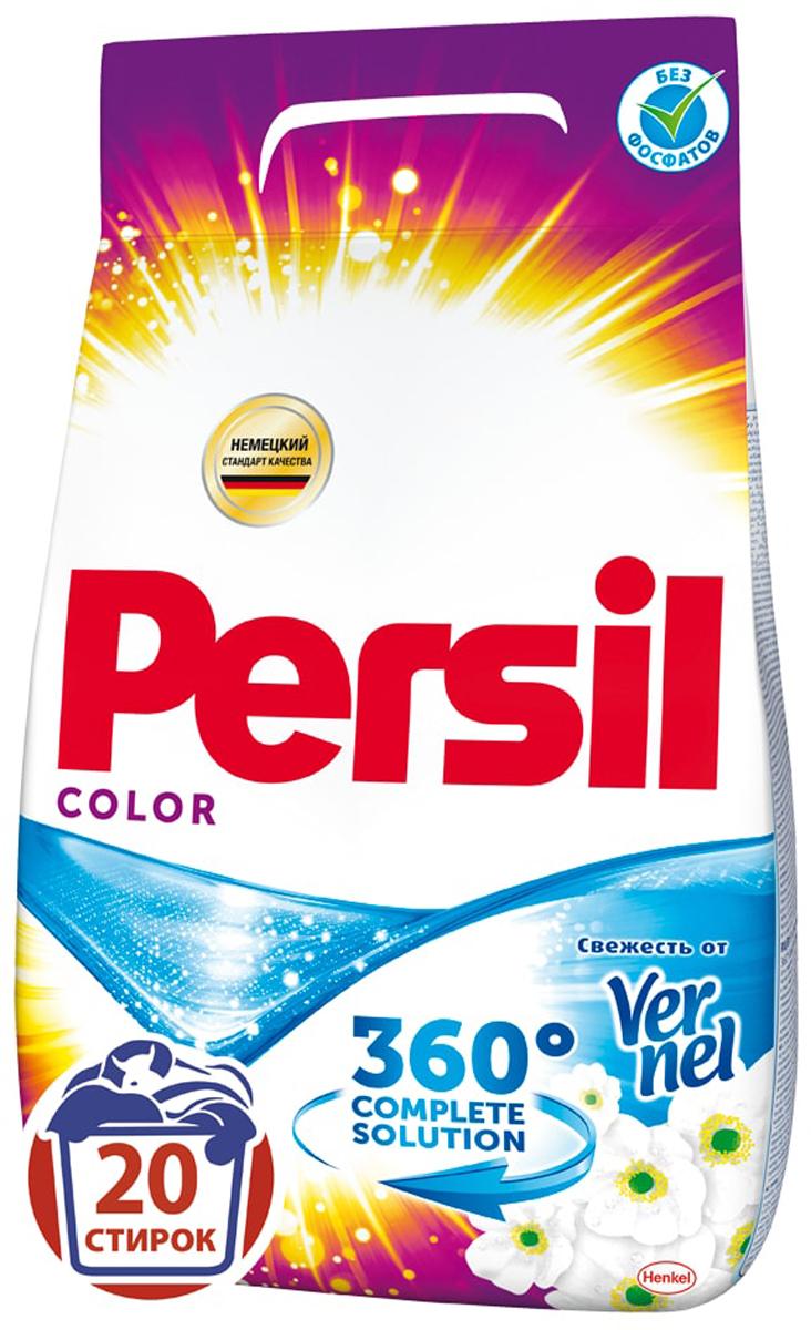 Стиральный порошок Persil Колор Свежесть от Vernel 3кг935326Persil Color - стиральный порошок с сильной формулой, которая содержит активные капсулы пятновыводителя. Капсулы пятновыводителя быстро растворяются в воде и начинают действовать на пятно уже в самом начале стирки. Благодаря специальной формуле Persil Color отлично удаляет даже сложные пятна, а специальные цветозащитные компоненты сохраняют яркие цвета ткани. Persil Color для безупречной чистоты Вашего белья. В состав Persil Color также входят Жемчужины свежего аромата от Vernel – микрокапсулы, содержащие внутри отдушку. Во время стирки Жемчужины закрепляются на ткани и высвобождают свой аромат при каждом движении или прикосновении.Состав: 5-15% анионные ПАВ; Товар сертифицирован.