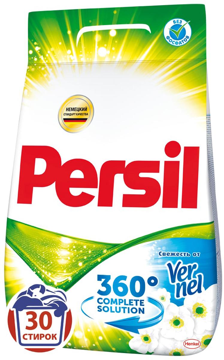 Стиральный порошок Persil Свежесть от Vernel 4,5кг904692Persil - стиральный порошок с инновационной формулой, которая содержит активные капсулы пятновыводителя. Капсулы пятновыводителя быстро растворяются в воде и начинают действовать напятно уже в самом начале стирки. Благодаря инновационной формуле, а именно эксклюзивному компоненту, Persil отлично удаляет даже сложные пятна. Persil для безупречной чистотыВашего белья. В состав Persil также входят Жемчужины свежего аромата от Vernel – микрокапсулы, содержащие внутри отдушку. Во время стирки Жемчужины закрепляются на ткани и высвобождают свой аромат при каждомдвижении или прикосновении.Состав: Состав: 5-15% анионные ПАВ, кислородсодержащий отбеливатель;Товар сертифицирован.