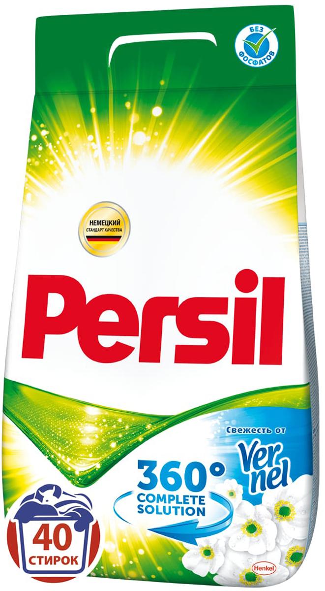 Стиральный порошок Persil Свежесть от Vernel 6 кг стиральный порошок persil cold zyme морозная арктика 3 кг