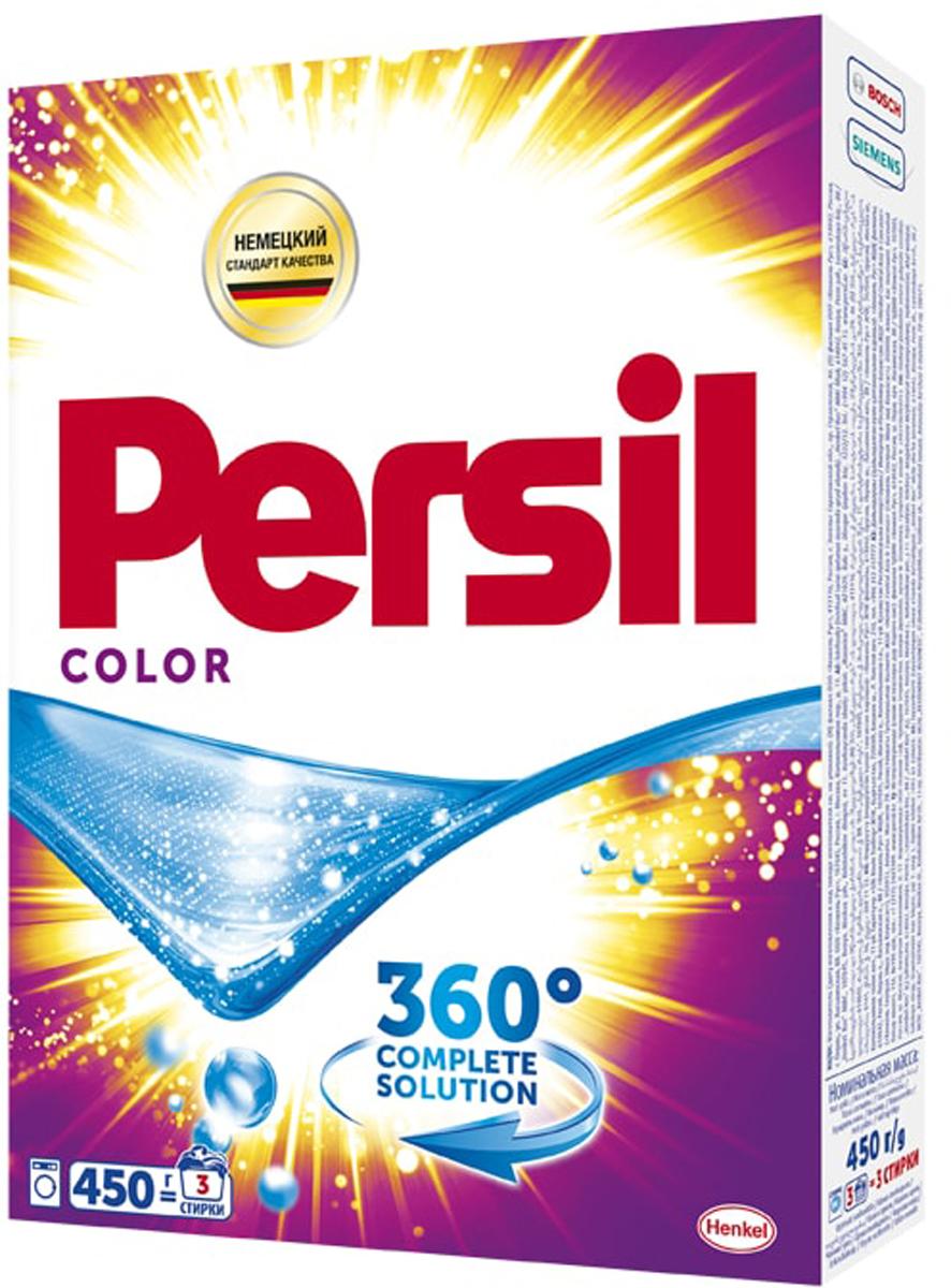 Стиральный порошок Persil Color, 450 г935352Persil Color - стиральный порошок с сильной формулой, которая содержит активные капсулы пятновыводителя. Капсулы пятновыводителя быстро растворяются в воде и начинают действовать на пятно уже в самом начале стирки.Благодаря специальной формуле Persil Color отлично удаляет даже сложные пятна, а специальные цветозащитные компоненты сохраняют яркие цвета ткани.Persil Color для безупречной чистоты Вашего белья.Состав: 5-15% анионные ПАВ;Товар сертифицирован.