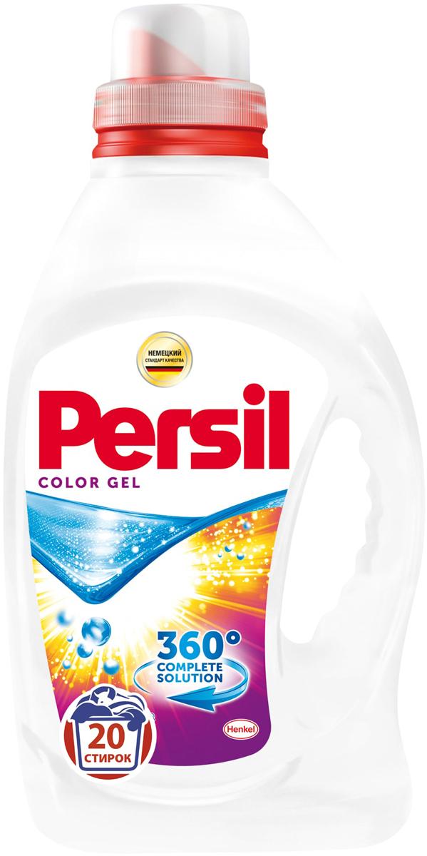 Средство для стирки Persil Color Gel, 1,46 л935334Persil Color Gel – концентрированный гель для стирки цветных вещей.Эффективно отстирывает даже самые сложные пятна, благодаря входящему в его состав жидкому пятновыводителю. Сохраняет цвета яркими. Состав: 5-15% Н-ПАВ, А-ПАВ 5%, мыло, фосфаты, консервант, отдушка,энзимы.Товар сертифицирован. Уважаемые клиенты!Обращаем ваше внимание на возможные изменения в дизайне упаковки. Качественные характеристики товара остаются неизменными. Поставка осуществляется в зависимости от наличия на складе.