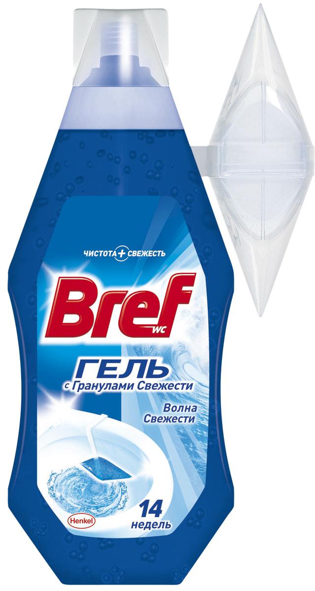 Освежитель для туалета Bref Гель Волна Свежести 360мл904630Освежитель для туалета Bref Гель обеспечивает чистоту и превосходный свежий аромат после каждого смывания. Упаковки Bref Гель 360мл хватает на 14 недель использования! Повесьте корзинку на край унитаза и наполните гелем Bref, как показано на рисунке на упаковке продукта. Состав: 5-15% анионные ПАВ, неионогенные ПАВ; отдушка (в т.ч. кумарин, цитронеллол, гидрокси-цитронеллаль, лимонен, линалоол), полимеры, лимонная кислота, краситель; вода.Товар сертифицирован.Как выбрать качественную бытовую химию, безопасную для природы и людей. Статья OZON Гид