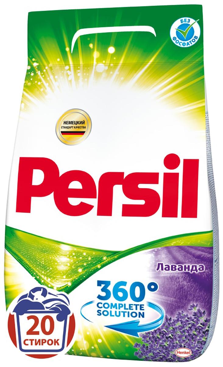 Стиральный порошок Persil Лаванда 3кг935356Persil Лаванда - стиральный порошок с инновационной формулой, которая содержит активные капсулы пятновыводителя.Капсулы пятновыводителя быстро растворяются в воде и начинают действовать на пятно уже в самом начале стирки. Благодаря инновационной формуле, а именно эксклюзивному компоненту, Persil Лаванда отлично удаляет даже сложные пятна. Кроме того, Persil Лаванда сделает Ваше белье белоснежным и придаст ему свежий цветочный аромат. Persil Лаванда для безупречной чистоты Вашего белья.Состав: 5-15% анионные ПАВ, кислородсодержащий отбеливатель;Товар сертифицирован.