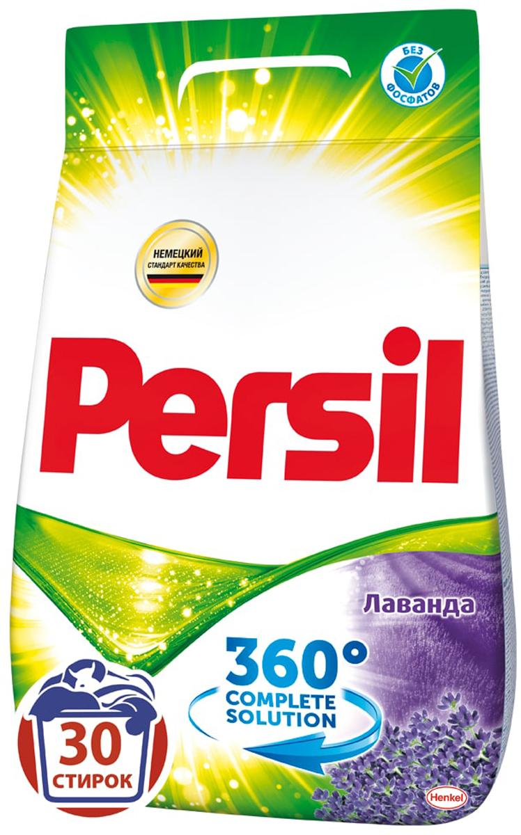 Стиральный порошок Persil Лаванда 4,5 кг935041Persil Лаванда - стиральный порошок с инновационной формулой, которая содержит активные капсулы пятновыводителя.Капсулы пятновыводителя быстро растворяются в воде и начинают действовать на пятно уже в самом начале стирки. Благодаря инновационной формуле, а именно эксклюзивному компоненту, Persil Лаванда отлично удаляет даже сложные пятна. Кроме того, Persil Лаванда сделает Ваше белье белоснежным и придаст ему свежий цветочный аромат. Persil Лаванда для безупречной чистоты Вашего белья.Состав: 5-15% анионные ПАВ, кислородсодержащий отбеливатель;Товар сертифицирован.