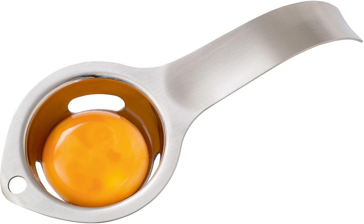 Сепаратор для яиц Moha Eggy, цвет: серый металлик80504Разделитель поможет вам с легкостью отделить желток от белка. Выполнен из стали. Можно мыть в посудомоечной машине.