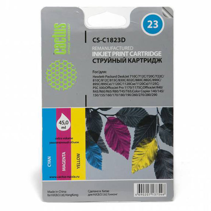 Cactus CS-C1823D №23, Cyan Magenta Yellow картридж струйный для HP DJ 712c/720c/722c/810/812c/815c/830C/832C картридж cactus cs c6658 58 для hp dj 5550 фото черный