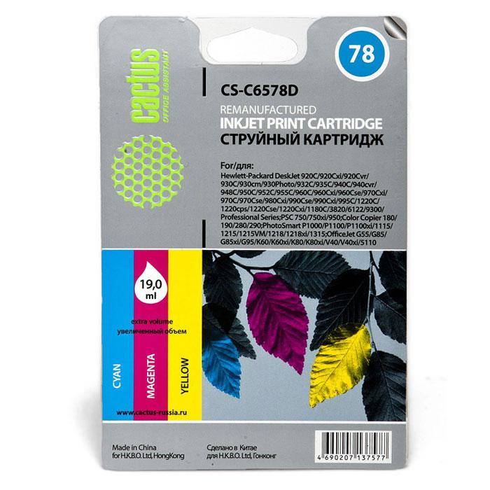 Cactus CS-C6578D №78 color стандартной емкости для HPCS-C6578DКартридж Cactus №78 для струйных принтеров HP.Расходные материалы CACTUS для монохромной лазерной печати максимизируют характеристики принтера. Обеспечивают повышенную чёткость чёрного текста и плавность переходов оттенков серого цвета и полутонов, позволяют отображать мельчайшие детали изображения. Обеспечивают надежное качество печати.Совместимые модели: HP DeskJet 916c/920/920c/920cvr/920cw/920cxi/930/930c/930cm/930p/932c/935c/940/940c/940cvr/940cw/940cxi/950/950c/952c/959/959c/960/960c/ 960cse/960cxi/970/970c/970cse/970cxi/980c/980cxi/990/990c/990cm/990cse/990cxi/995/995c/995ck/1180/1180c/1220/1220c/1220cPS/1220cse/1220cxi/1280/3810/3816/3820/3820c/3822/6122/6127/9300;OfficeJet 5105/5110/5110v/5110xi/G55/G55xi/G85/G85xi/G95/K60/K60xi/K80/K80xi/V30/V40/V40xi/V45;PhotoSmart 1000/1000XI/1100/1100XI/1115/1115CVR/1215/1215vm/1218/1218xi/1315/P1000/P1100/P1100xi