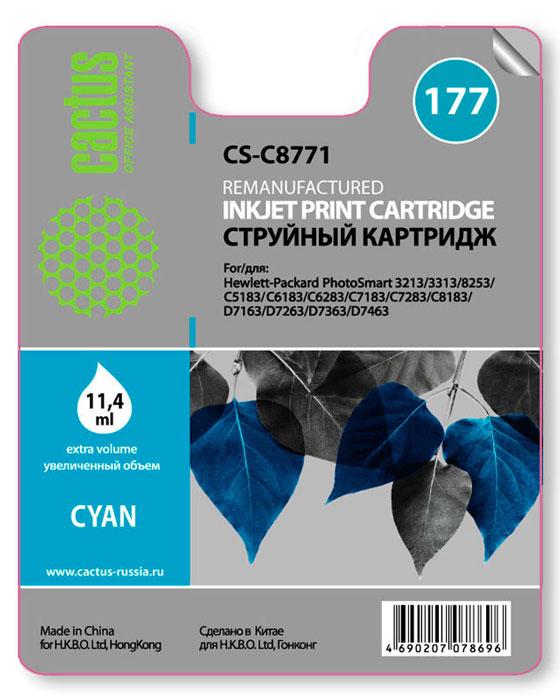 Cactus CS-C8771, Cyan струйный картридж для HP PhotoSmart 3213/3313/8253/C5183/C6183/C6283/C7183/C7283 картридж hp 933xl cn054ae cyan