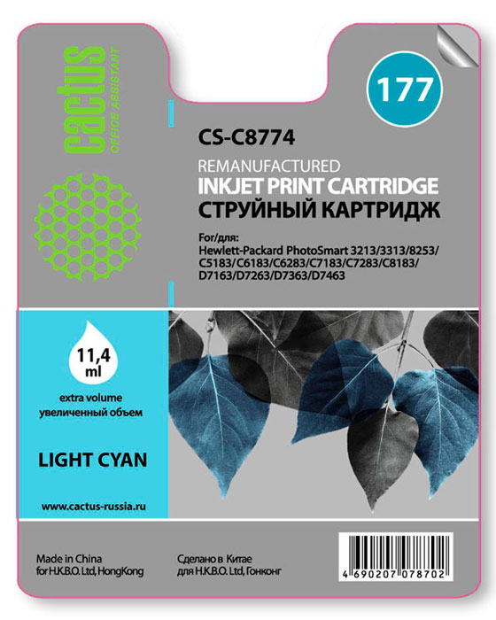 Cactus CS-C8774, Light Cyan струйный картридж для HP PhotoSmart 3213/3313/8253/C5183/C6183/C6283CS-C8774Картридж Cactus CS-C8774 для струйных принтеров HP PhotoSmart.Расходные материалы Cactus для печати максимизируют характеристики принтера. Обеспечивают повышенную четкость изображения и плавность переходов оттенков и полутонов, позволяют отображать мельчайшие детали изображения. Обеспечивают надежное качество печати.