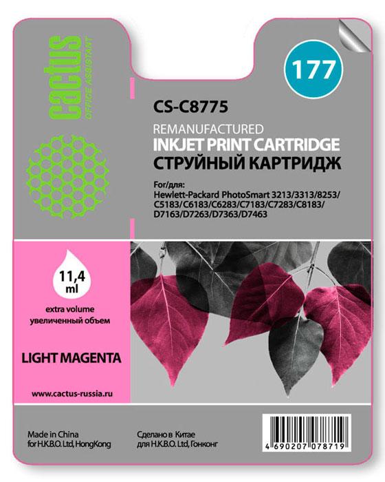 Cactus CS-C8775, Light Magenta струйный картридж для HP PhotoSmart 3213/3313/8253/C5183/C6183/C6283CS-C8775Картридж Cactus CS-C8775 для струйных принтеров HP PhotoSmart.Расходные материалы Cactus для печати максимизируют характеристики принтера. Обеспечивают повышенную четкость изображения и плавность переходов оттенков и полутонов, позволяют отображать мельчайшие детали изображения. Обеспечивают надежное качество печати.