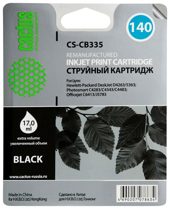 Cactus CS-CB335, Black струйный картридж для HP DeskJet D4263/D4363; OfficeJet J5783/J6413 картридж для принтера и мфу cactus cs ept0481 black