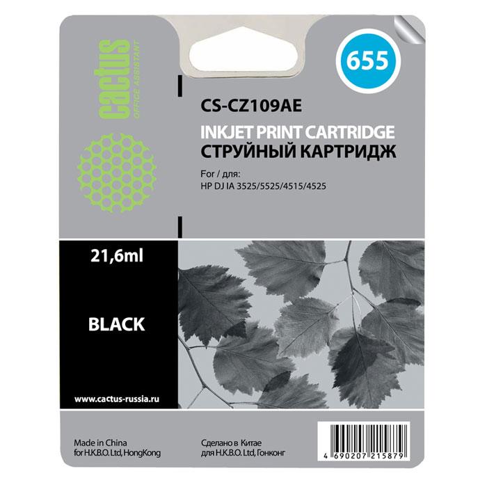 Cactus CS-CZ109AE, Black струйный картридж для принтеров HP DJ IA 3525/5525/4515/4525 картридж cactus 520 cs pgi520bk black