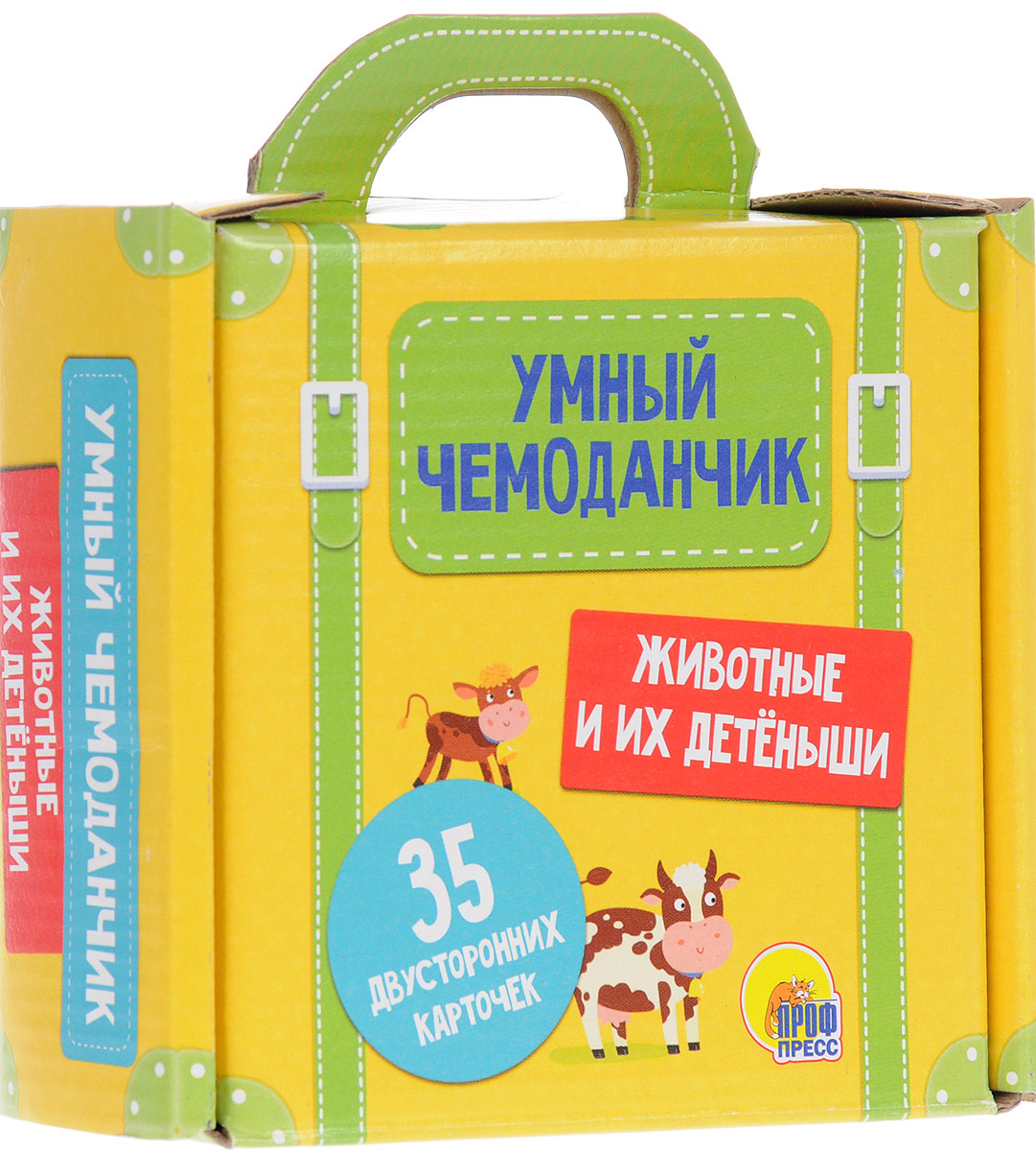 Проф-пресс Обучающие карточки Умный чемоданчик Животные и их детеныши василевская а худ животные и их детеныши