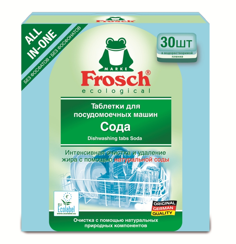 Таблетки для мытья посуды Frosch, для посудомоечной машины, 30 шт713617Таблетки Frosch предназначены для мытья посуды в посудомоечной машине. Это сильнодействующее и интенсивное средство, обладающее всеми функциями современных таблеток для идеальной чистоты и блеска посуды. Формула с натуральной содой отмывает даже засохшие остатки пищи. Предотвращает помутнение стекла и сохраняет блеск. Средство надежно предупреждает образование известкового налета. Таблетки эффективны даже при низкой температуре. Они предусмотрены специально для того, чтобы использовать правильное количество продукта в зависимости от степени загрязнения посуды. Торговая марка Frosch специализируется на выпуске экологически чистой бытовой химии. Для изготовления своей продукции Froschиспользует натуральные природные компоненты. Ассортимент содержит все необходимое для бережного ухода за домом и вещами. Продукция торговой марки Frosch эффективно удаляет загрязнения, оберегает кожу рук и безопасна для окружающей среды. Состав: 15-30% кислородного отбеливателя,Количество таблеток: 30 шт. Производитель:Германия. Товар сертифицирован.Уважаемые клиенты!Обращаем ваше внимание на возможные изменения в дизайне упаковки. Качественные характеристики товара остаются неизменными. Поставка осуществляется в зависимости от наличия на складе.Как выбрать качественную бытовую химию, безопасную для природы и людей. Статья OZON Гид