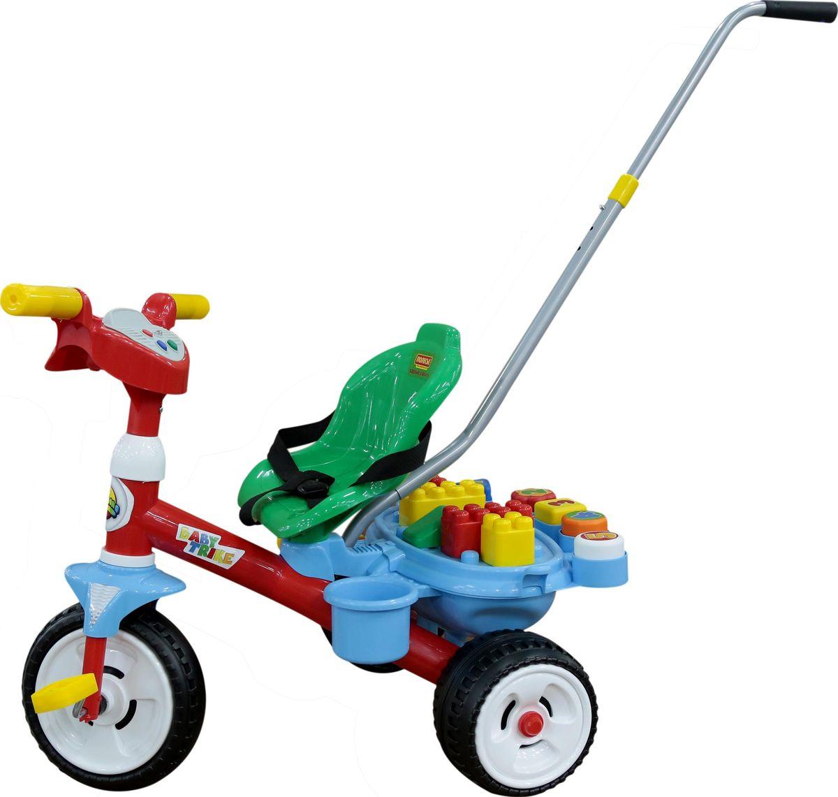 Полесье Велосипед трехколесный Беби Трайк 4679646796Полесье Велосипед трехколесный Беби Трайк с ручкой, звуковым сигналом и ремешком + Набор цвет 11 элементов