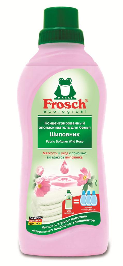 Ополаскиватель для белья Frosch, концентрированный, с ароматом шиповника, 750 мл709284Ополаскиватель для белья Frosch с помощью активных веществ на растительной основесмягчает волокна ткани, защищает их и сохраняет воздухопроницаемость белья. Средство подходит для хлопка, шерсти, вискозы, меланжевой ткани и синтетических волокон (например, эластана). Содержит натуральные отдушки, которые снижают риск появления раздражения на коже. Не содержит фосфата и формальдегида. Торговая марка Frosch специализируется на выпуске экологически чистой бытовой химии. Для изготовления своей продукции Froschиспользует натуральные природные компоненты. Ассортимент содержит все необходимое для бережного ухода за домом и вещами. Продукция торговой марки Frosch эффективно удаляет загрязнения, оберегает кожу рук и безопасна для окружающей среды.Характеристики: Объем: 750 мл. Производитель:Германия. Товар сертифицирован.Уважаемые клиенты! Обращаем ваше внимание на возможные изменения в дизайне упаковки. Качественные характеристики товара остаются неизменными. Поставка осуществляется в зависимости от наличия на складе.