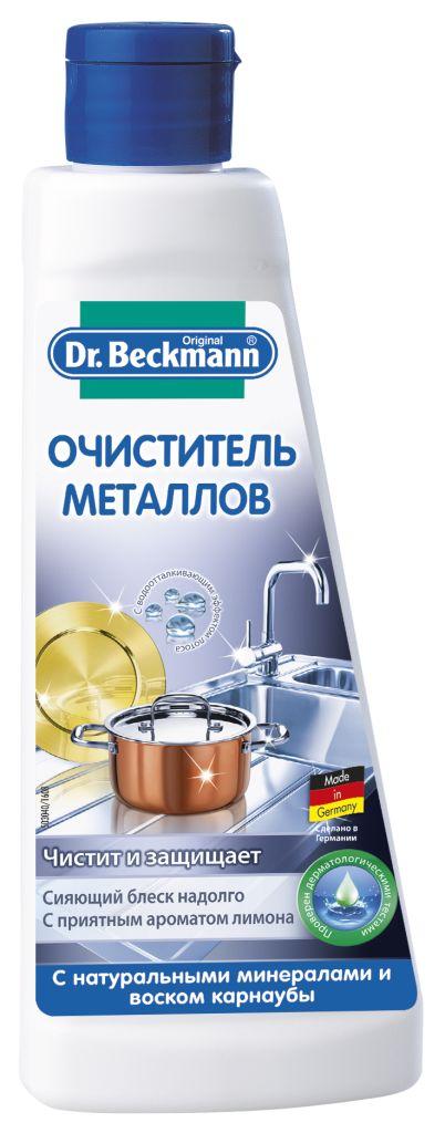 Очиститель металлов Dr. Beckmann, 250 мл45092Специальная формула быстро, но бережно чистит потускневшие и потерявшие цвет металлы и также удаляет жирные пятна и пятна от воды. Специальный состав на основе воске карнаубы обеспечивает длительную защиту от потускнения. Характеристики: Объем: 250 мл. Производитель: Германия.
