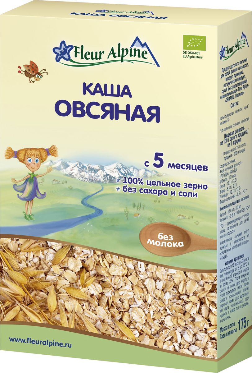 Fleur Alpine Organic каша безмолочная овсяная, с 5 месяцев, 175 г fleur alpine organic с какао печенье детское с 9 месяцев 150 г